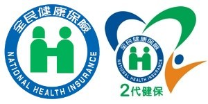 Taiwanese National Health Insurance for people with disabilities: Pros and Cons